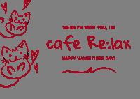 cafe Re:lax オンラインショップ